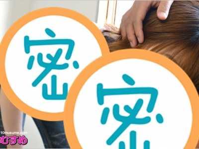 黒田あみ2019最新作品 黒田あみ番号10musume-091913 01封面