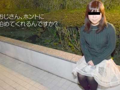 桜木ももか番号10musume-100317 01迅雷下载