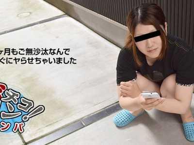 森まゆ2018最新作品 森まゆ作品番号10musume-110916 01封面