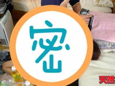 坂口ゆみ所有封面大全 坂口ゆみ番号10musume-111010 02封面