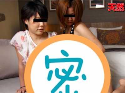 BT种子下载 荒井千寻&香川あやみ10musume系列番号10musume-111012 01