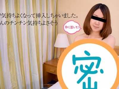 河田さき最新番号封面 河田さき番号10musume-111216 01封面