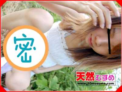 素人いく所有作品封面 素人いく10musume系列番号10musume-112107 01封面