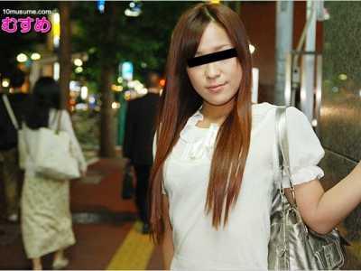 水谷由纪所有作品封面 水谷由纪番号10musume-120712 01封面