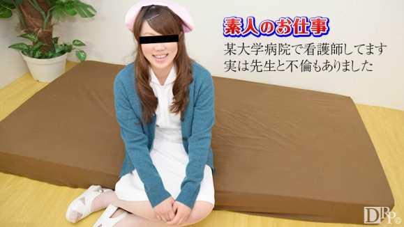 BT种子下载 安藤つばさ番号10musume-120916 01