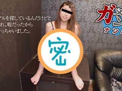 椎名なお所有作品封面 椎名なお番号10musume-121416 01封面