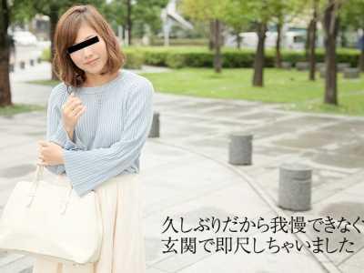 秋场莉绪10musume系列番号10musume-123017 01在线播放