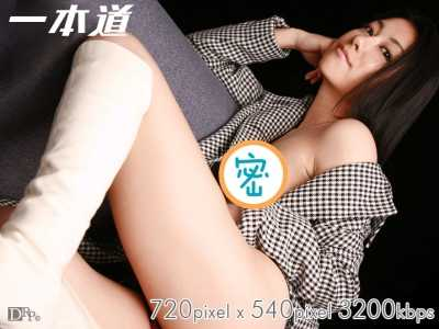 黑木枫(石黒京香)番号1pondo-041409 568影音先锋