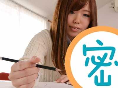 西川千寻作品大全 西川千寻番号1pondo-042616 287封面