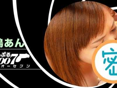 北嶋杏番号1pondo-062416 001在线播放