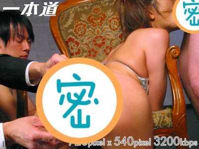 星优乃所有作品封面 星优乃番号1pondo-072508 389封面