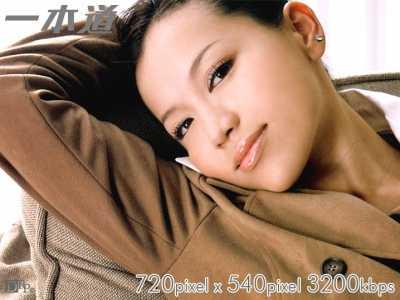 成宫夏恋番号1pondo-073107 164影音先锋