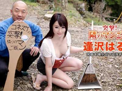 逢泽遥2019最新作品 逢泽遥番号1pondo-082416 368封面