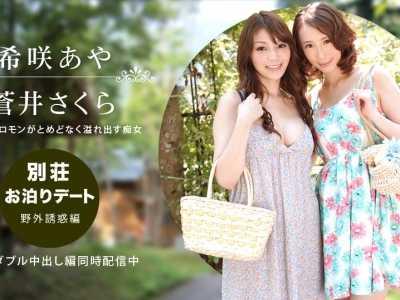 希咲彩作品大全 希咲彩1pondo系列番号1pondo-092314 888封面
