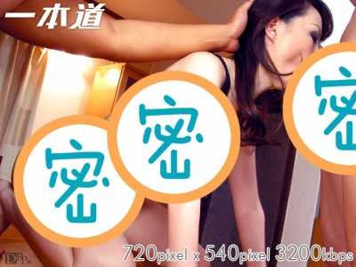 magnet磁力链接下载 桐谷アンノ番号1pondo-110608 462