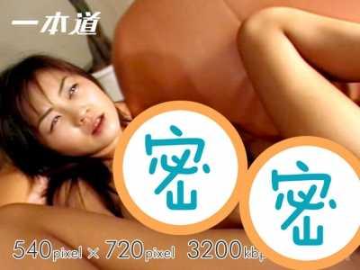 秋本レナ番号1pondo-112505 775在线播放