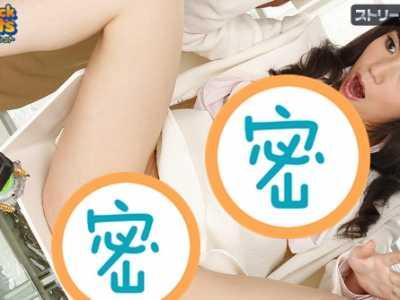 荣仓彩作品全集 荣仓彩作品番号caribbeancom-012710-281封面