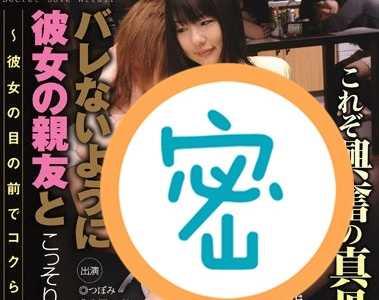 早乙女露依作品全集 早乙女露依番号fset-249封面