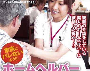 大泽美加2019最新作品 大泽美加番号fset-321封面