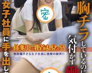 长谷川夏树所有封面大全 长谷川夏树番号fset-514封面