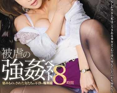 ---作品大全 ---番号idbd-420封面