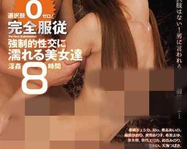 ---番号 ---番号idbd-524封面