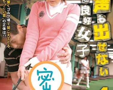 所有作品封面 番号iene-069封面