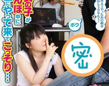 作品大全 iene系列番号iene-089封面