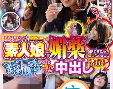 番号iene-150在线观看