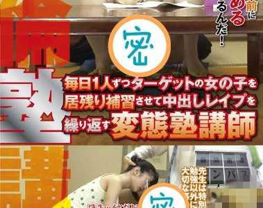 最新番号封面 番号iene-220封面