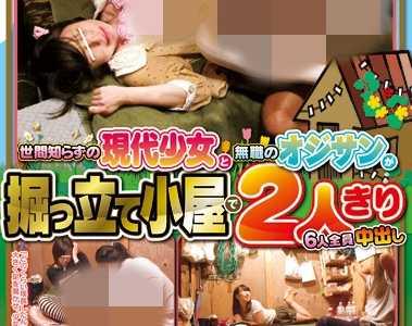 最新番号封面 番号iene-252封面