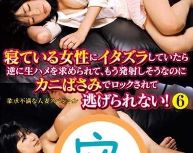 番号 番号iene-256封面