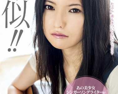 所有作品封面 番号iene-316封面