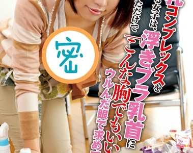 2018最新作品 番号iene-347封面
