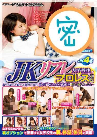 BT种子下载 番号iene-439