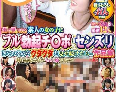 最新番号封面 番号iene-518封面