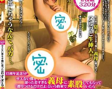 所有作品封面 iene系列番号iene-568封面