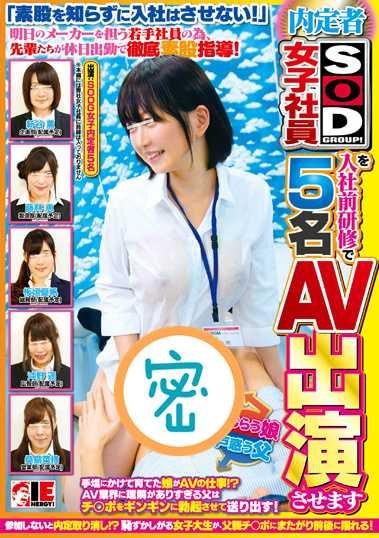 番号iene-574影音先锋
