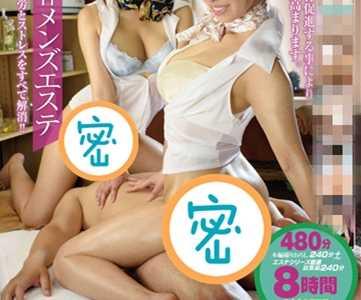 所有作品封面 番号iene-590封面