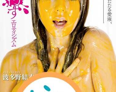 波多野结衣iene系列番号iene-601迅雷下载