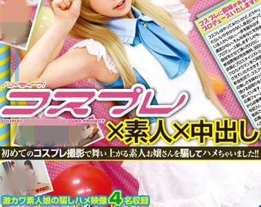 所有作品下载地址 iene系列番号iene-672封面