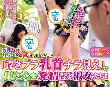作品大全 番号iene-711封面