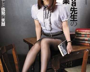Maika所有作品封面 Maikaiptd系列番号iptd-691封面