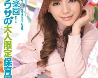 柚木提娜作品全集 柚木提娜番号iptd-930封面