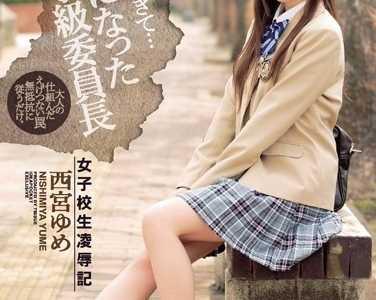西宫梦2019最新作品 西宫梦番号ipx-007封面