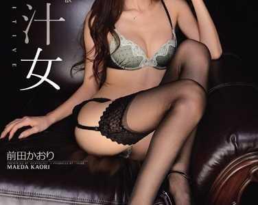 前田香织作品大全 前田香织番号ipz-126封面