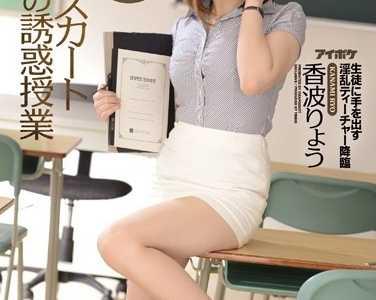香波凉作品大全 香波凉番号ipz-558封面