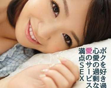 姫野心爱番号ipz-632在线播放
