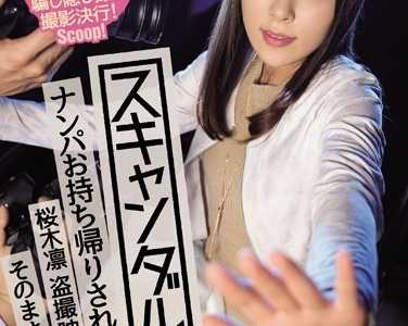 樱木凛最新番号封面 樱木凛番号ipz-790封面