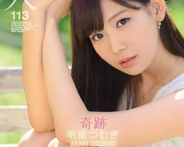 BT种子下载 明里紬番号ipz-914
